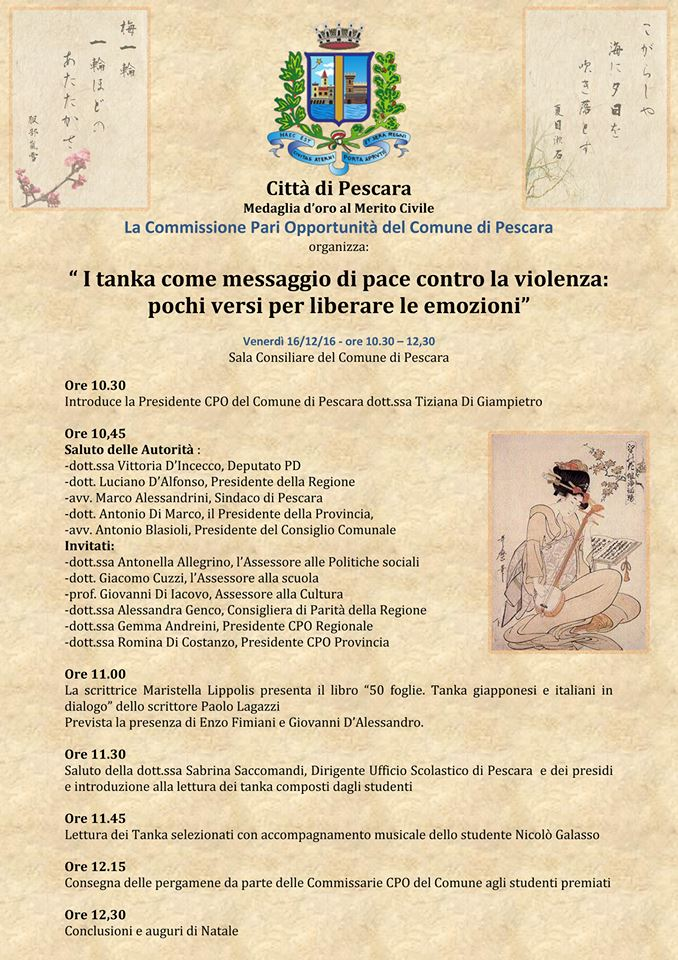 locandina_evento_tanka